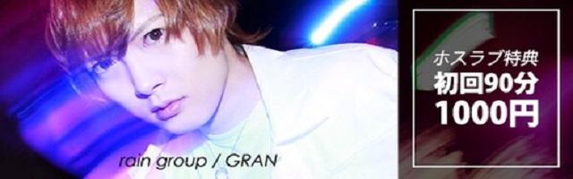 CLUB  GRAN(クラブ  グラン)