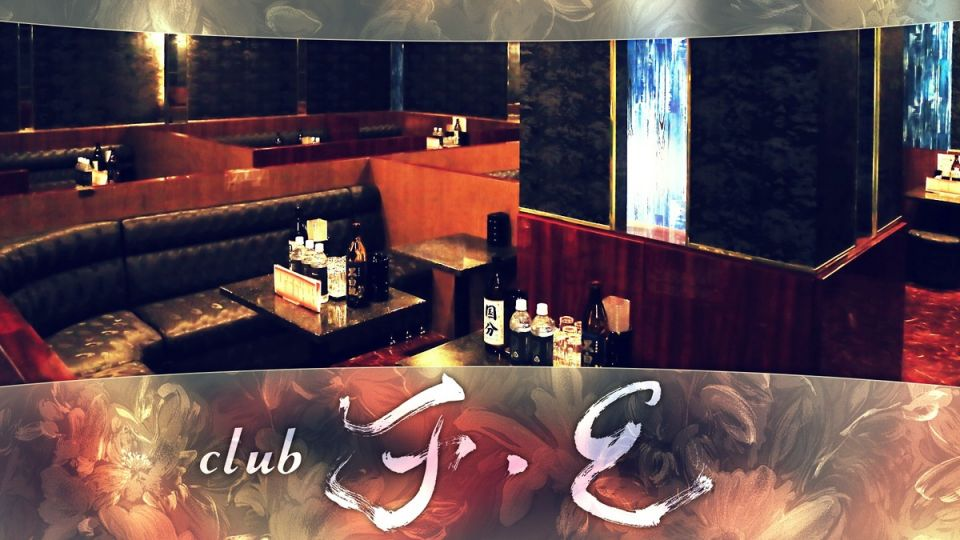 霧島市 国分中央キャバクラ求人 club F・E(エフイー)の体験入店情報