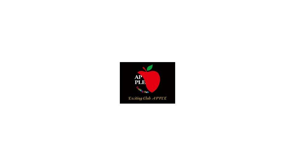 岡崎市 南明大寺町セクキャバ求人 Apple(アップル)の体験入店情報