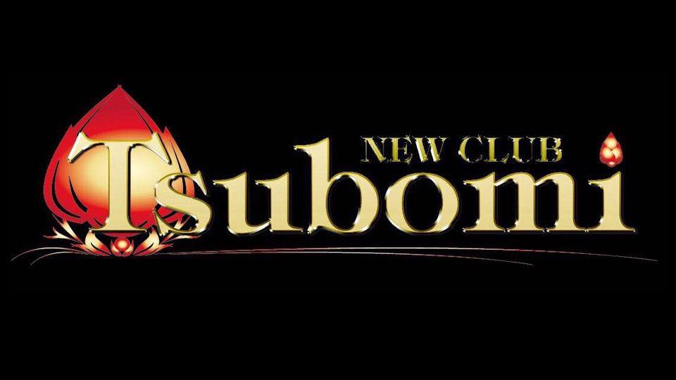 鹿児島市 山之口町キャバクラ求人 New Club Tsubomi(ツボミ)の体験入店情報