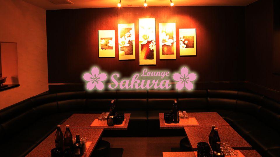 宮崎市 中央通キャバクラ求人 Lounge SAKURA(サクラ)の体験入店情報
