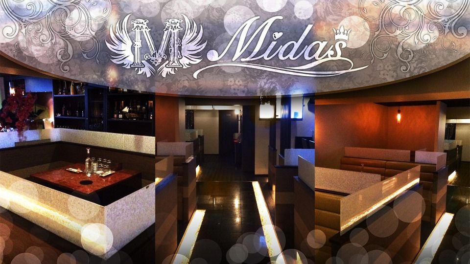 大分市 都町ラウンジ求人 Midas ‐ ミダス ‐の体験入店情報