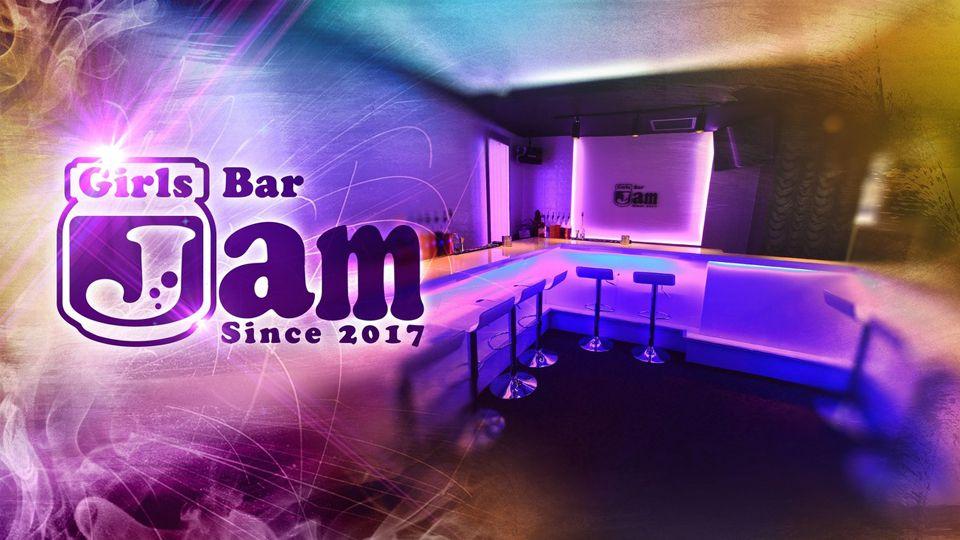 鹿児島市 千日町ガールズバー求人 Girls Bar Jam(ジャム)の体験入店情報