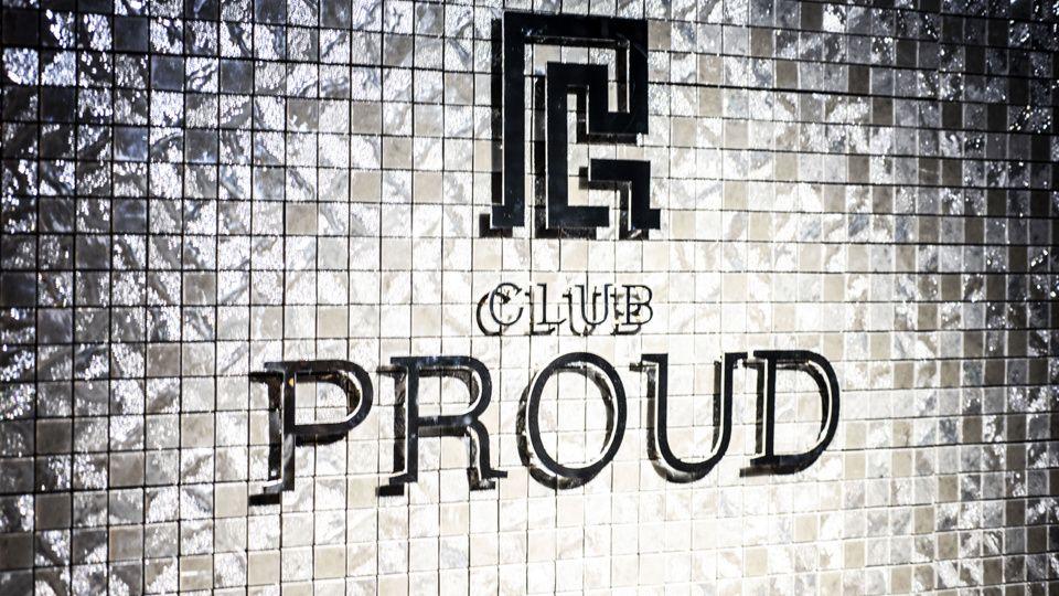 鹿児島市 山之口町キャバクラ求人 CLUB PROUD(プラウド)の体験入店情報