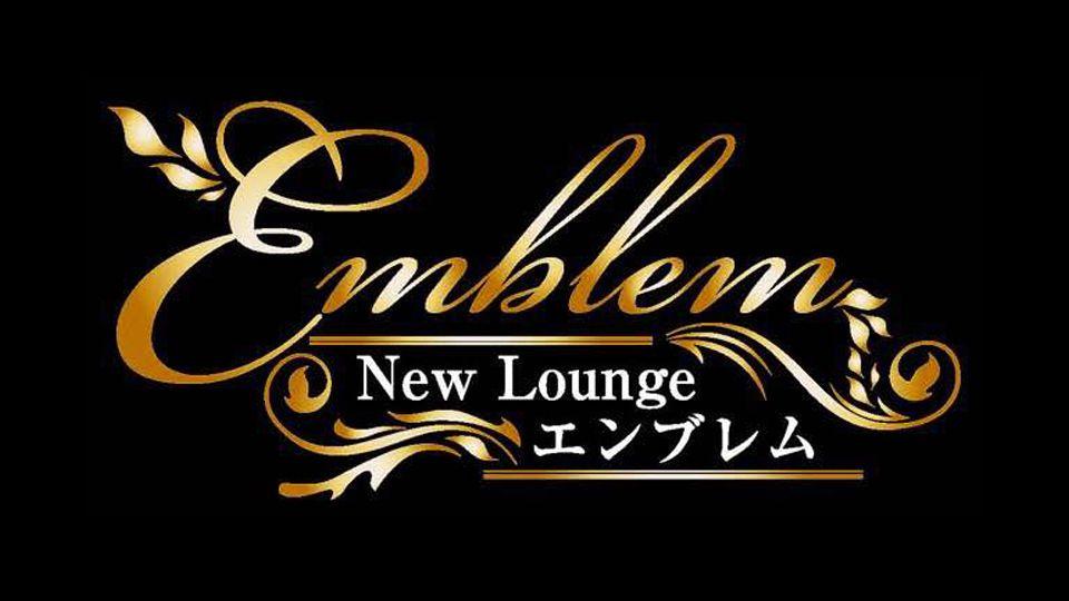 鹿児島市 山之口町ラウンジ求人 New Lounge Emblem(エンブレム)の体験入店情報