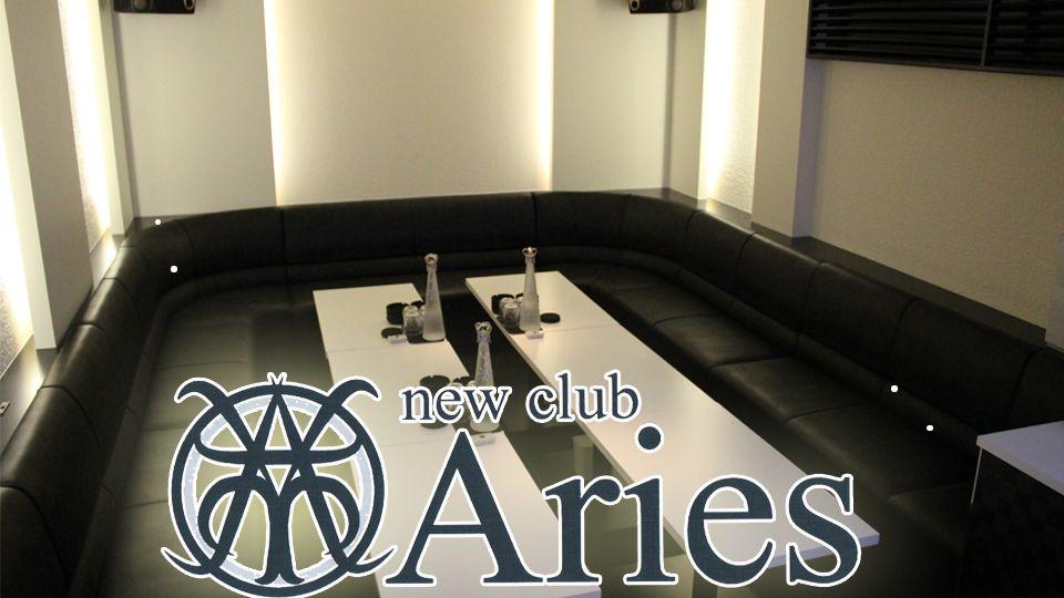 鹿児島市 千日町キャバクラ求人 new club Aries(アリエス)の体験入店情報
