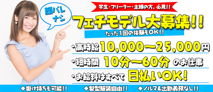 ARK PROMOTION アークプロモーション