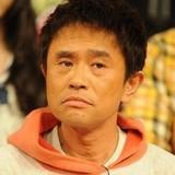 浜田雅功が京都人をボロクソに酷評「根性が汚い」