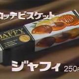 昔食べたなぁ♪ 今は売ってない(T_T)      復刻して欲しいお菓子やジュース達$$