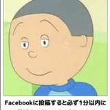 有名人の人気調査(^o^)/