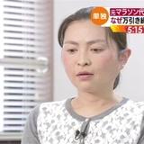 元マラソン代表 原裕美子被告、なぜ万引き繰り返し 心情告白