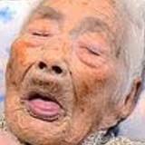 117歳 世界最高齢女性が逝去