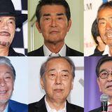 20?30代女性が選ぶ「抱かれたいお年寄り」3位高田純次、2位北大路欣也、1位は?