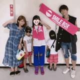 辻希美夫妻、娘のダンス発表会を参観!ラフすぎる服装に批判集中