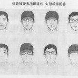 富田林署逃走 樋田容疑者の似顔絵公開 変装も想定8種類