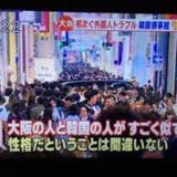 殺人未遂容疑で中2逮捕「イライラして刺した」 大阪・吹田