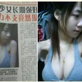 12歳から老人に体を売って売春していた美少女