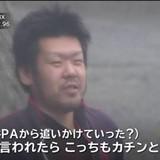 東名「あおり運転」死亡事故 なぜ「無罪」の可能性があるのか?