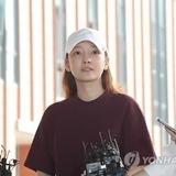 [韓流]元KARAのク・ハラ 恋人への暴行容疑で警察に出頭