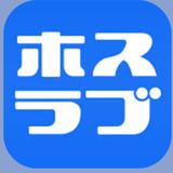 ZOZO前沢社長、ホスラブニュースにもならなくなる。