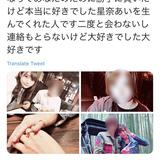 人気AV女優 星奈あいさん、捨てられてメンタルブレイクからのレッグカット!