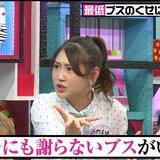 """西野未姫、AKB48時代に出会った""""プライドの高いブス""""について語る"""