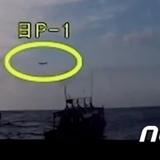 韓国国防部、「日本の哨戒機また韓国艦艇に接近」と主張…強硬対応へ