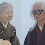 """【訃報】内田裕也さん逝く 79歳 希林さんの死から半年 もう聞けない""""ロケンロール"""""""