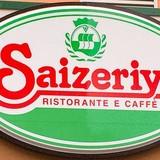サイゼリヤの客離れが深刻 全席禁煙で「ちょい飲み」客が別の店へ?