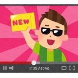 小学校高学年の男子、将来の夢1位は「YouTuber」 一方で親は「公務員」を希望