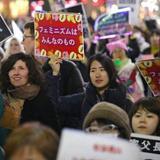 「賃金差別ノー」「女を土俵に上げろ」女性差別に抗議、ウィメンズマーチ東京