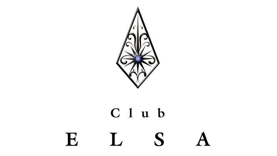 那覇市 松山キャバクラ求人 Club ELSA(エルサ)の体験入店情報